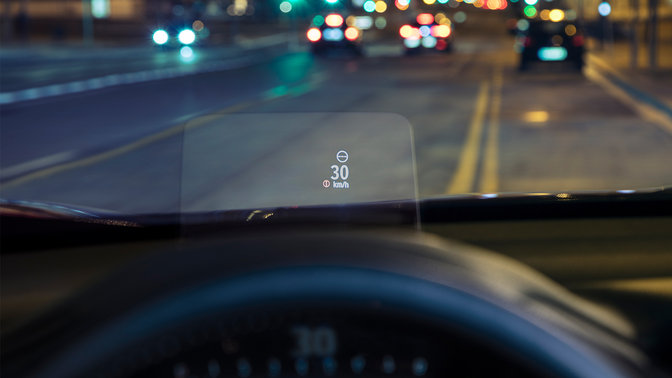 Close up of Honda CR-V head-up feature display.