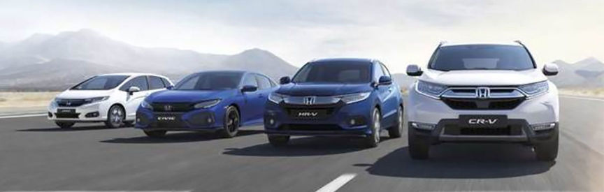 Front facing Honda Cars range.