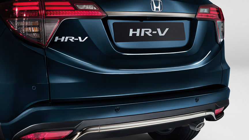 Rear view of Honda HR-V with bumper and tail light.