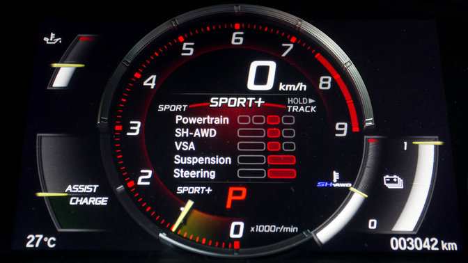 Close up of Honda NSX Sport+ dials.