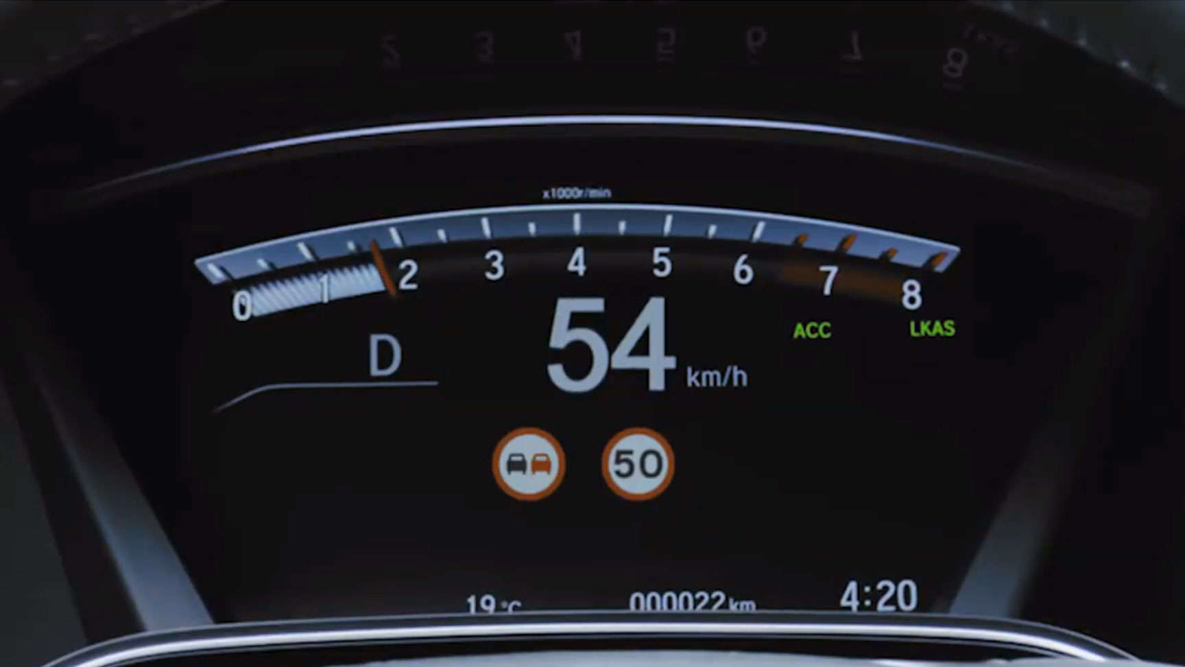 Speedometer showing traffic sign recognition feature