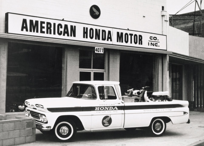 The first Honda store in America.