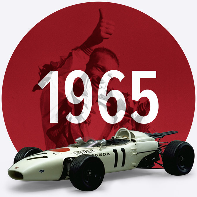 Front three-quarter facing Honda RA273.