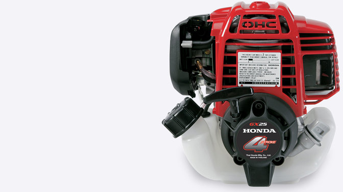 Honda Hedgetrimmers, close up of 4-stroke engine.
