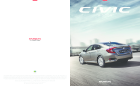 Civic 4DR Brochure 2019