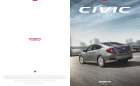 Civic 4DR Brochure 2018