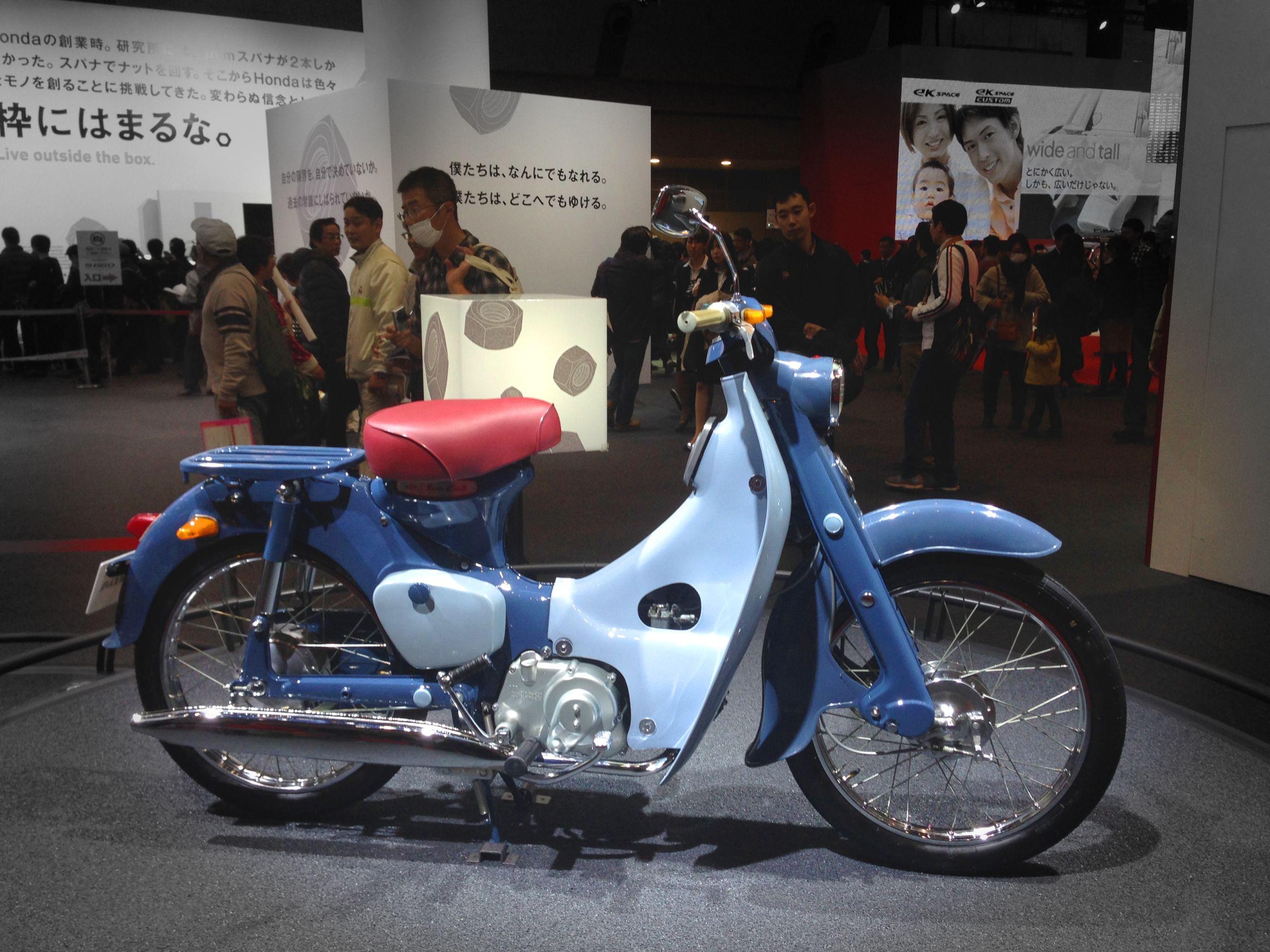 Kelebihan Kekurangan Honda Cup 125 Top Model Tahun Ini
